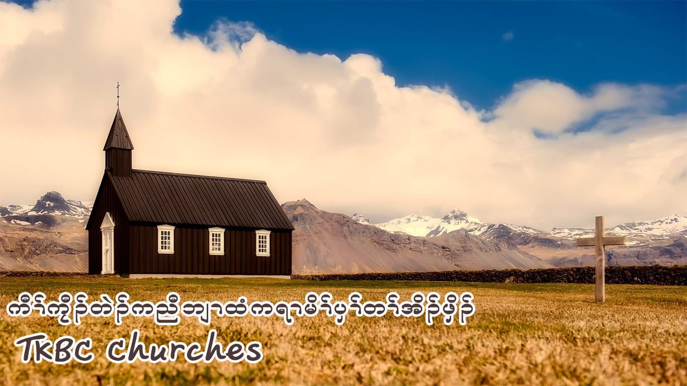 TKBC Churches